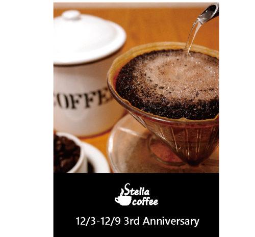 3rd-anniversary